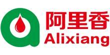 北京阿里时代机械设备科技有限公司