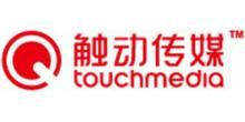 上海触频广告有限公司