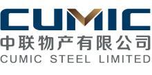中联恒业(上海)国际贸易有限公司