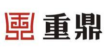 河南重鼎资产管理有限公司