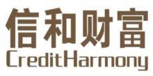 信和汇金信息咨询(北京)有限公司泰安分公司