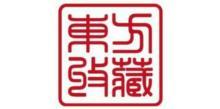 合肥藏艺文化传播有限公司