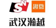 武汉瀚越顺程电子商务有限公司