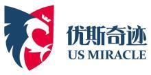 北京优斯奇迹因私出入境中介服务有限公司