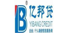 南京亿邦贷投资咨询有限公司