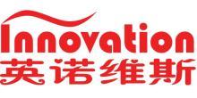 青岛英诺维斯广告有限公司