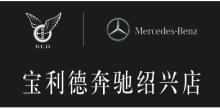 浙江越星汽车有限公司