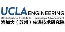 苏州工业园区洛加大先进技术研究院