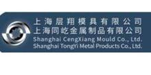 上海同屹金属制品有限公司