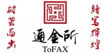 江苏通金所股权投资基金管理有限公司