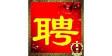 广州维加斯餐饮发展有限公司