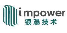 北京银瀑技术有限公司