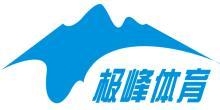 武汉极智峰运动科技有限公司