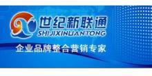 天津世纪新联通科技有限公司