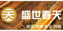 北京盛世春天基金管理有限公司