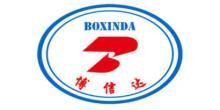 北京博信达商贸有限责任公司