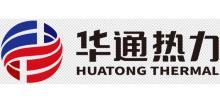 北京华远意通热力科技股份有限公司