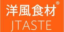 上海逍龙信息贸易有限公司