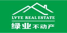 海南绿业房地产经纪有限公司