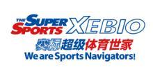 赛标(中国)体育用品有限公司
