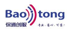 北京保通商务服务有限公司