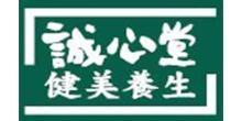 上海裕一美容有限公司