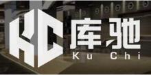 上海库驰实业有限公司