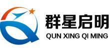 武汉群星启明信息技术有限公司