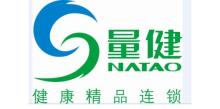 杭州量健好生物科技有限公司