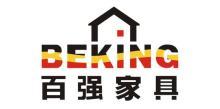北京欧罗汇国际家居商贸有限公司