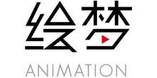 上海绘界文化传播有限公司