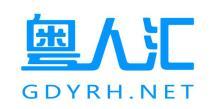广州粤人汇电子商务股份有限公司