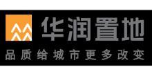 汕头市华润置地地产发展有限公司
