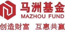 上海马洲股权投资基金管理有限公司重庆分公司