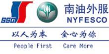 广东南油对外服务有限公司