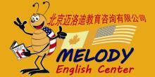 北京迈洛迪教育咨询有限公司