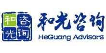 和光投资咨询(北京)有限公司