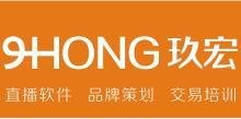 杭州玖宏科技有限公司