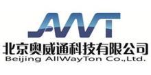 北京奥威通科技有限公司