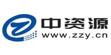 厦门市中资源网络服务有限公司