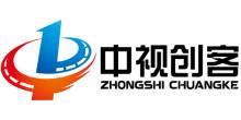 北京中视创客文化传媒有限公司