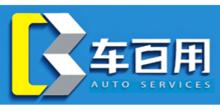 杭州车百用汽车科技有限公司