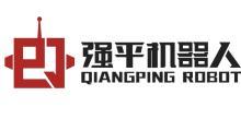 上海强平机器人科技有限公司