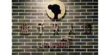 深圳盘子女人坊文化传播有限公司