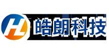 武汉皓朗科技有限公司