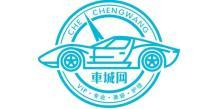 广州车城网汽车服务有限公司