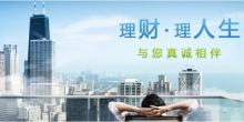 S & W GLOBAL ELITE RECRUITMENT CONSULTANT COMPANY寰宇精英咨询服务公司