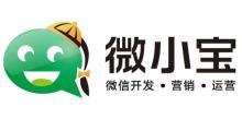 南京微小宝信息技术有限公司