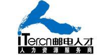 广东邮电人才服务有限公司广州分公司