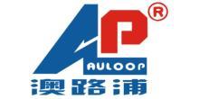 天津市澳路浦润滑科技股份有限公司
